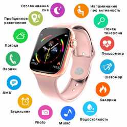 Фитнес-браслет Apl band W4, HD full tuch screen, IP67 white,pink