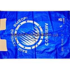 Пакет полиэтиленовый БМВ 75кг 100шт