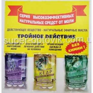 Средство от моли таблетки лаванда кедр эвкалипт