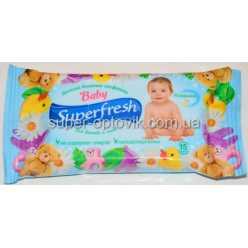 Влажные салфетки Superfresh Детские 15шт